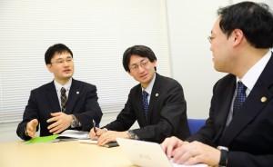 大宮桜木町法律事務所 5つのポイント